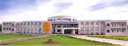 Indukaka Ipcowala College of Pharmacy