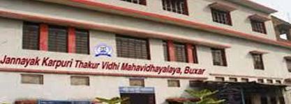 Jannayak Karpuri Thakur Vidhi Mahavidhyalaya