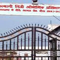J.K. Industrial Training Centre