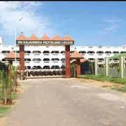 Sri Ragavendra Polytechnic College
