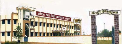 Urmila Devi Degree College