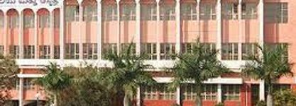JSS Dental College
