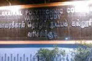 KPC - Banner