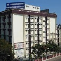 Kanchi Kamakoti Childs Trust Hospital