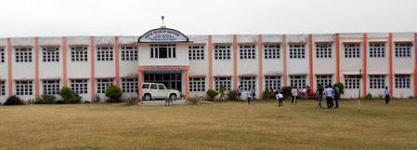 Kanta College of Education