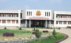 Karnataka Institute of Medical Sciences