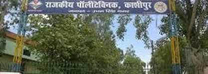 Kashmir Law College