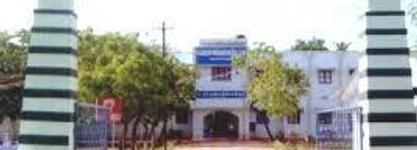 Khadir Mohideen College
