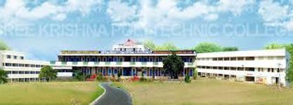 Sri Krishna Polytechnic