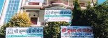 Kishinchand Chellaram Law College