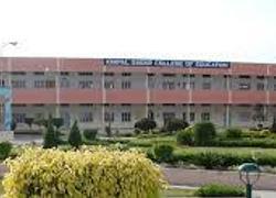 Sri Krishnadevaraya Engineering College