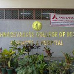 Krishnadevaraya College Of Dental Sciences
