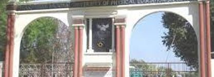Lakshmibai National College for Physical Education
