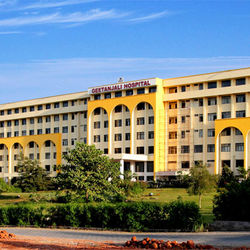 Geetanjali Medical College & Hospital