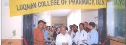 Luqman College of Pharmacy