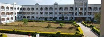 Madanapalle Institute of Technology and Science