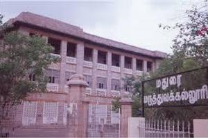 MMC Madurai