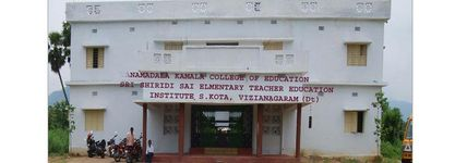 Yanamadala Kamala College of Education