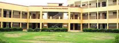 Mandsaur Institute of Pharmacy
