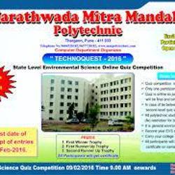 Marathwada Mitra Mandal's Polytechnic