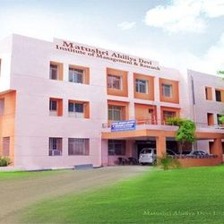 Matushri Ahilyadevi Teachers Education Institute