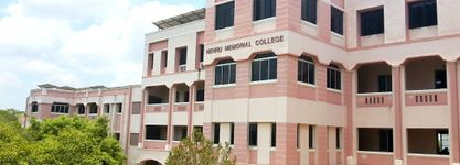 Nehru Memorial College