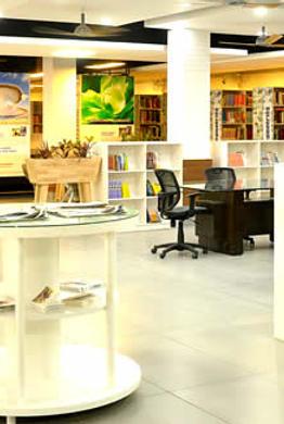 MRIU - Library