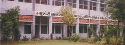 Murari Lal Rasiwasia Ayurvedic college