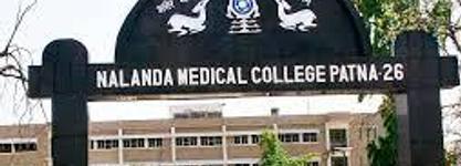 Nalanda Medical College & Hospital