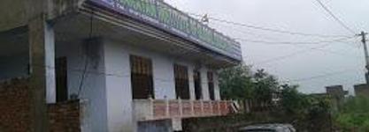 Narayana College of Education