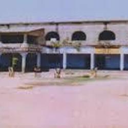 Nawada Vidhi Mahavidyalaya