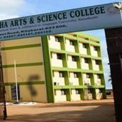 Syed Hameedha Arts and Science College