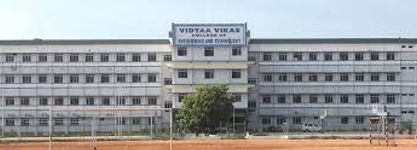 Vidyaa Vikas College of Engineering and Technology