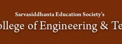 Nuva College of Engineering & Technology