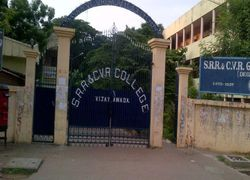 The SRR & CVR Govt. Degree College