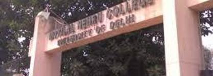Pandit Moti Lal Nehru Vidhi Mahavidyalaya