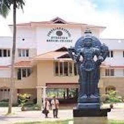Pankajakasthuri Ayurveda Medical College
