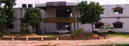 Pragati College of Engineering and Management