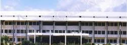 Perunthalaivar Kamarajar College of Education