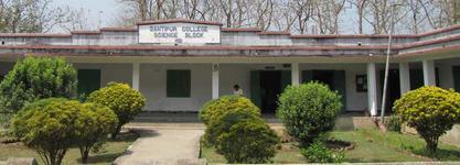Santipur College