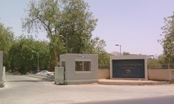 L.D. College Of Engineering