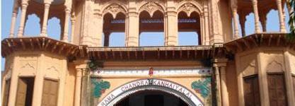 SRK Degree College