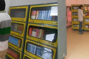 RTIAD - Library
