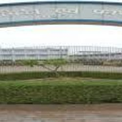 Parvatibai Genba Moze College of Engineering