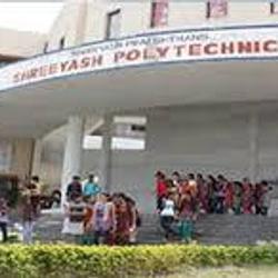 Shreeyash Polytechnic