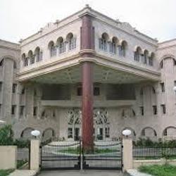 Prayag Citizen Law College