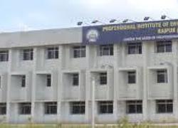 District Institute of Education & Training