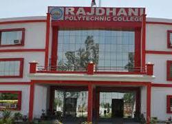 S. A. Raja Pharmacy College