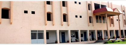 Rajendra School of Nursing