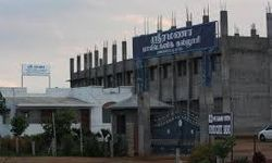 Sree Rama Institute of Technology and Science